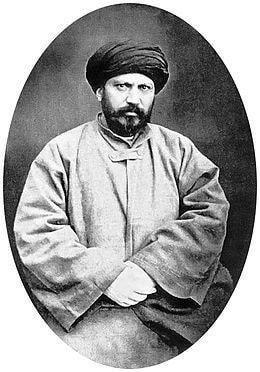 Sayyid Jamâl Al-Dîn Al-Afghâni