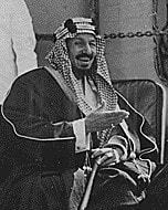 Ibn Saoud