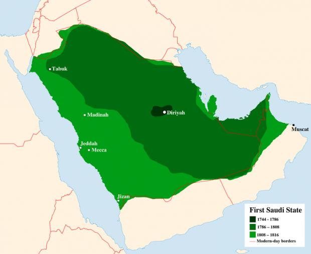 Premier émirat saoudien