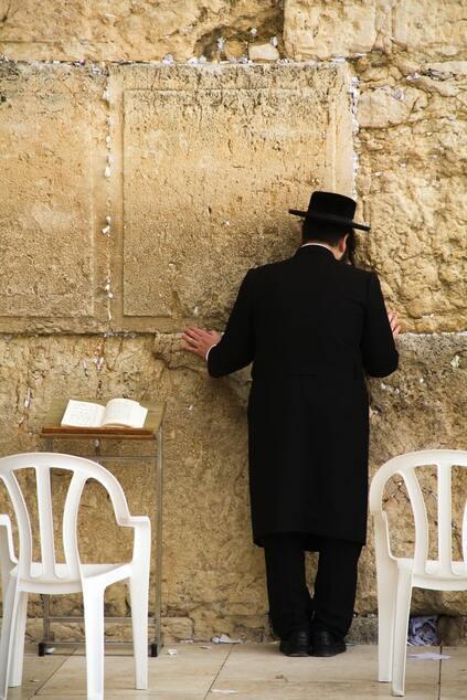 Juif, judaïsme et antisémitisme