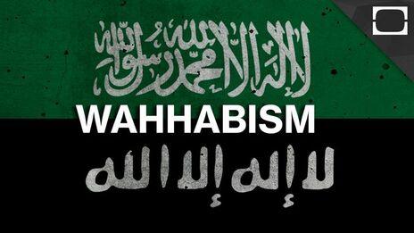 Wahhabisme et Etat profond