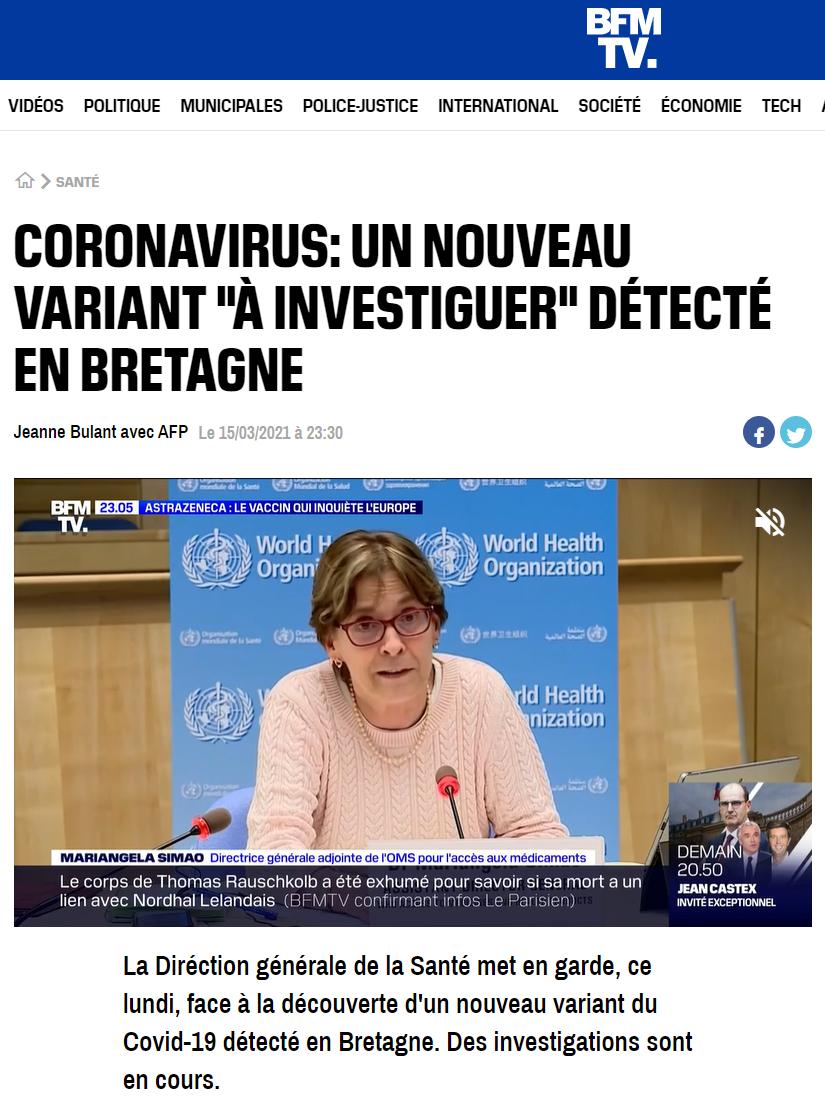 Nouveau variant de coronavirus