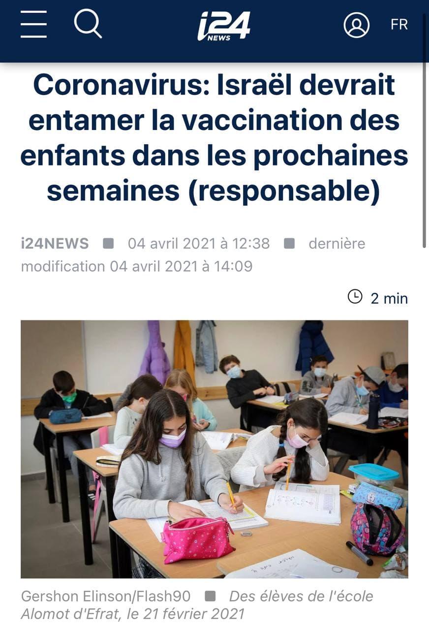 La vaccination israélienne s'étend aux enfants
