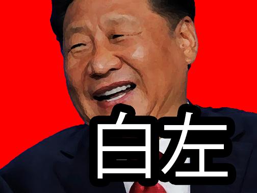 Chine et investissement dans les actions et les obligations
